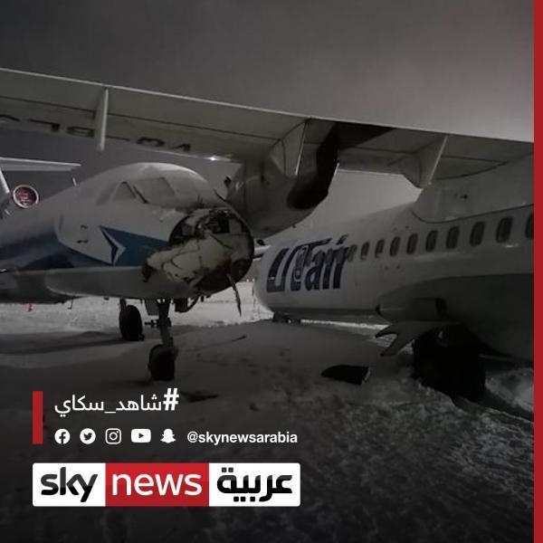 اصطدام طائرتين في مطار مدينة سرغوت بروسيا (فيديو)