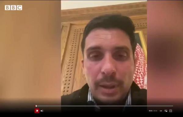 BBC تنشر فيديو لـ الامير حمزة من قصره