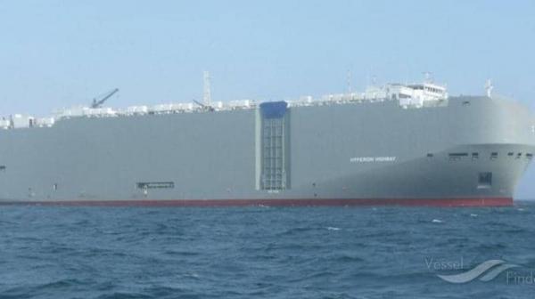 هجوم استهدف سفينة تجارية مملوكة لشركة إسرائيلية في بحر عمان