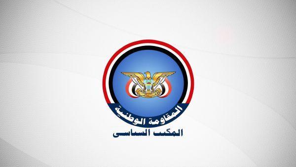طارق صالح يدعو إلى طاولة حوار توحيداً للصف الجمهوري