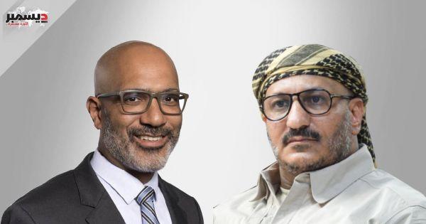 طارق صالح يناقش مع سفير هولندا مسار الحل السياسي في اليمن