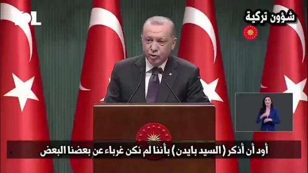 الرئيس التركي اردوغان يتودد للرئيس الامريكي جو بايدن (فيديو)