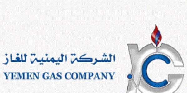 تقرير محاسبي بصنعاء يكشف نهب 4.5 مليارات من أموال شركة الغاز
