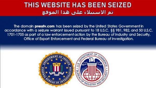وزارة العدل الامريكية تكشف عدد المواقع الإيرانية التي تم اغلاقها
