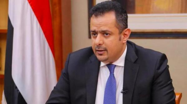 رئيس الوزراء اليمني بدعم دولي لإنقاذ العملة الوطنية من الانهيار