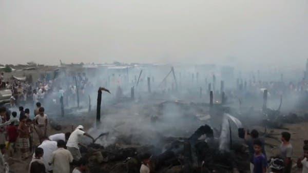 حريق كبير يلتهم مخيماً للنازحين في الدريهمي جنوب الحديدة