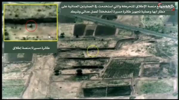 التحالف ينشر فيديو لحظة استهداف وتدمير منصة إطلاق للطائرات المسيّره بصنعاء