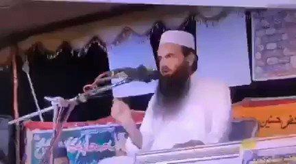 وفاة رئيس جمعية أهل الحديث بلاهور فضيلة الشيخ عبدالمتين أصغر،أثناء القاءه محاضرة (فيديو)