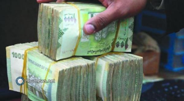 انهيار مستمر للعملة الوطنية في مناطق حكومة الشرعية (اخر اسعار الصرف صباح الثلاثاء 14 يناير 2021م)