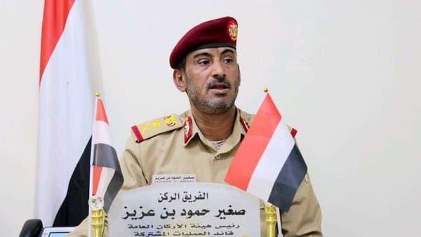 رئيس أركان الجيش اليمني يتوعد الحوثي بضربات موجعة