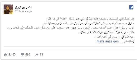 صحفي يربك السياسيين في اليمن بهذه المعلومات الجديدة عن العميد طارق صالح