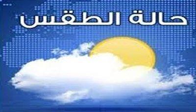 الفلكي اليمني «الجوبي» لاخبار الساعة: هذا ما سيحدث الأسبوع المقبل في اليمن ابتداء من يوم غدٍ الجمعة
