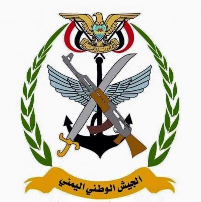 عاجل: الإعلان عن مقتل قائد عسكري بارز في الشرعية (الاسم)