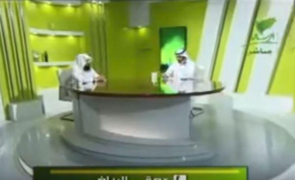 مليونيرة سعودية تعرض نفسها للزواج على الهواء مباشرة من أي رجل وستعطيه ما لا يتوقعه (شاهد فيديو)