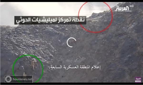 مشاهد تحبس الأنفاس.. معركة وجهاً لوجه على جبل شرق صنعاء (فيديو)