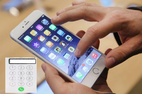 لمستخدمي الأيفون: رمز سري في «آيفون» يوفر لك أعلى سرعة للإنترنت