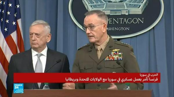 مؤتمر صحفي لوزير الدفاع الأمريكي ماتيس وقائد هيئة الأركان بشأن العملية في سوريا (فيديو)