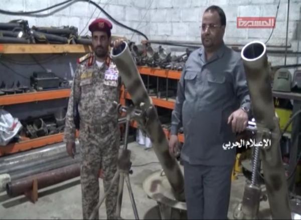 فيديو يكشف آخر ظهور للصماد قبل مقتله (شاهد)