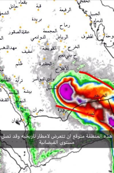 عــاجل الفلكي اليمني عدنان الشوافي يحذر من العاصفة ميكونو التي تقترب بسرعة كبيرة من السواحل اليمنية وعمان