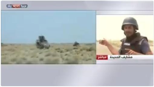 شاهد بالفيديو .. ماذا يحدث الآن في مدينة الحديدة