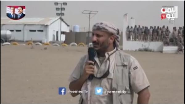 عــاجل: العميد طارق صالح يصل إلى عدن ويشهد حفل تخرج وحدات عسكرية جديدة.. وهذا ما قاله! (فيديو)