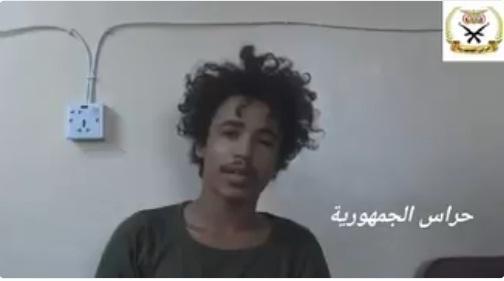 أسير حوثي يدلي بإعترافات خطيرة ويفضح الحوثيين (فيديو)