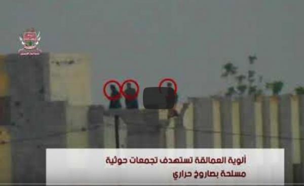 ألوية العمالقة تنشر هذا الفيديو حول مواجهة الحوثيين وكيف يتم استهداف قناصتهم