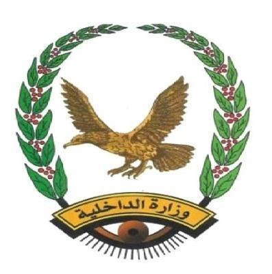 وزارة الداخلية تعلن ضبط خلية ارهابية تعمل لصالح الحوثيين في عدن ولحج (تفاصيل)
