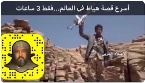 الصحفي محمد العرب ينشر فيديو لحوثيين من باقم ظهروا في قناة المسيرة .. ويكشف ماذا حدث لهم