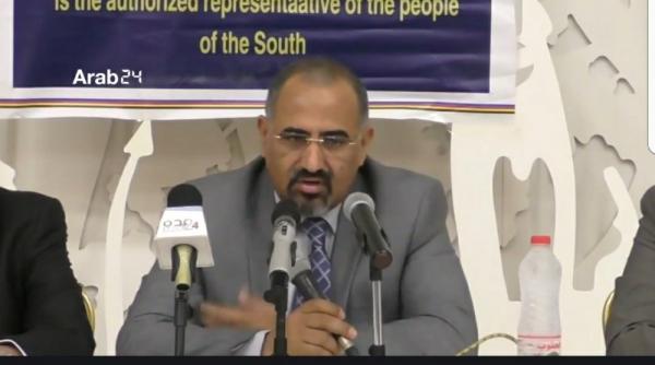 مفاجأة من عدن: الزبيدي يمتدح بن دغر ويكشف موقفه من رئيس الوزراء الجديد (فيديو)