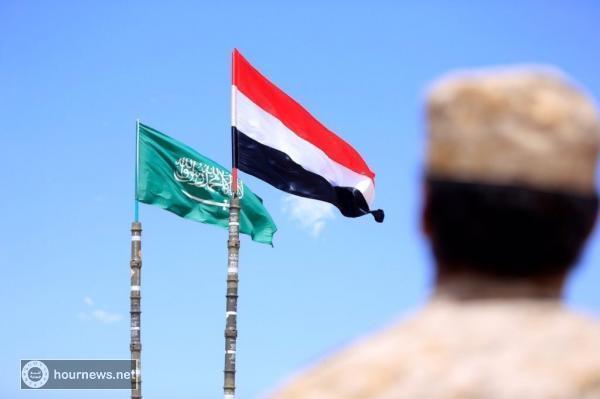وكالة الانباء السعودية واس