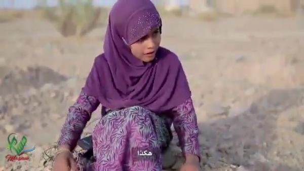 قصة الطفلة كرامة .. إحدى ضحايا ألغام الحوثيين في اليمن (فيديو)