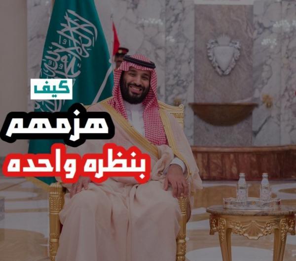 هكذا رد السعوديون على قناة الجزيرة ..(فيديو)