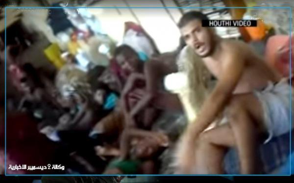 اسوشيتد برس تبث فيديو سري من داخل سجون الحوثيين يوثق جرائمهم الوحشية