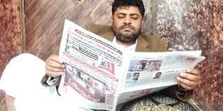 """اول تعليق لــ محمد علي الحوثي على إيداع السعودية مبلغ 2 مليار دولار  """"شاهد"""