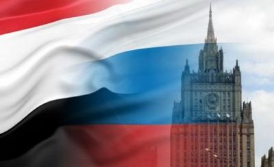 الخارجية الروسية تحذر: فوضى سياسية عسكرية واسعة قد تبدأ في اليمن !!