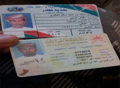 أمن المكلا: ضبط متورطين بقتل عُماني بالمهرة