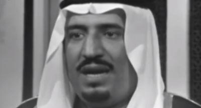 بالفيديو... مقطع نادر للملك سلمان في شبابه يتحدث عن إمارته للرياض