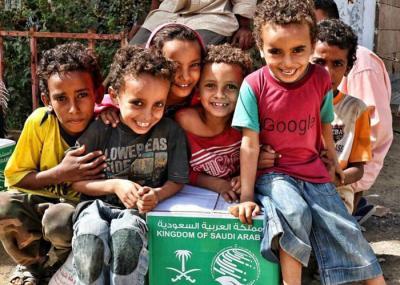 السعودية تستعد لاطلاق أكبر حملة إنسانية لتخفيف معاناة اليمنيين.. تفاصيل