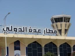 مطار عدن : يكشف حقيقة منع طائرة من الهبوط ظهر اليوم