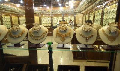 اسعار الذهب في الأسواق المحلية اليمنية اليوم الأربعاء