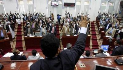 صحيفة اماراتية تؤكد إزالة العوائق أمام انعقاد مجلس النواب بعدن