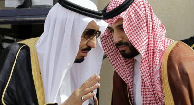 بأمر الملك سلمان... ولي العهد السعودي يتولى منصبا جديدا