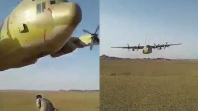 RT:طيار سعودي ينفذ مناورة خطيرة مرعبة بطائرة عملاقة باليمن(فيديو)
