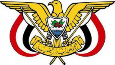 تعيين اللواء الركن محمد صالح طماح رئيسا لهيئة الاستخبارات والاستطلاع