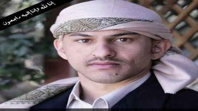 شاهد..فيديو واضح للسيارة والحادث الذي تسبب بوفاه كنعان يحي محمد عبدالله صالح..!