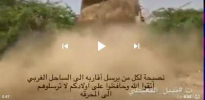 شاهد بالفيديو.. القوات المشتركة تدفن عشرات الجثث للحوثيين في الساحل الغربي