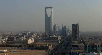 مقطع فيديو يثير غضب السعوديين خلال عيد الفطر