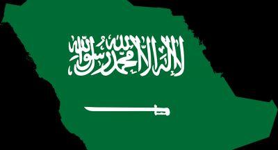 قرار من النائب العام بشأن فيديو لوافد يتحرش بسعوديات