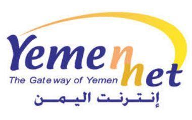 اليمن : الكشف عن البطئ الشديد للأنترنت اليوم باليمن
